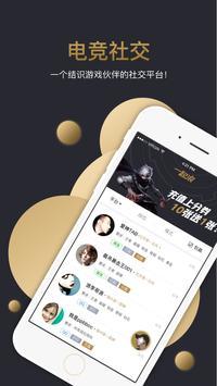 一起浪for王者荣耀 poster