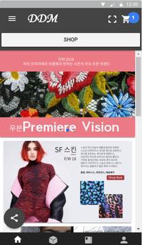 쇼핑몰 연동 샘플 poster