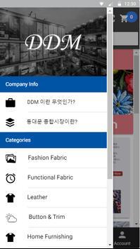 쇼핑몰 연동 샘플 screenshot 3