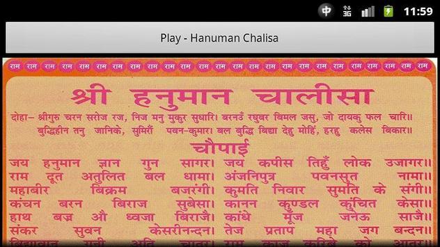 Hanuman Chalisa With Audio poster