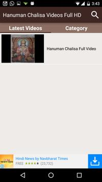 Hanuman Chalisa Videos apk screenshot