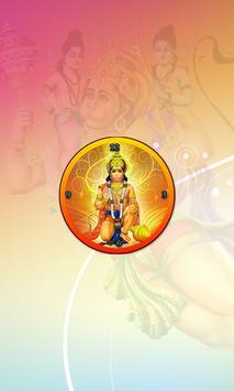 Hanuman Clock Live Wallpaper screenshot 3