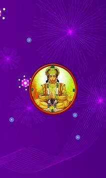 Hanuman Clock Live Wallpaper screenshot 1