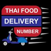Thai Food Call:โทรสั่งอาหาร icon