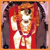 Hanuman ji Livewallpaper icon