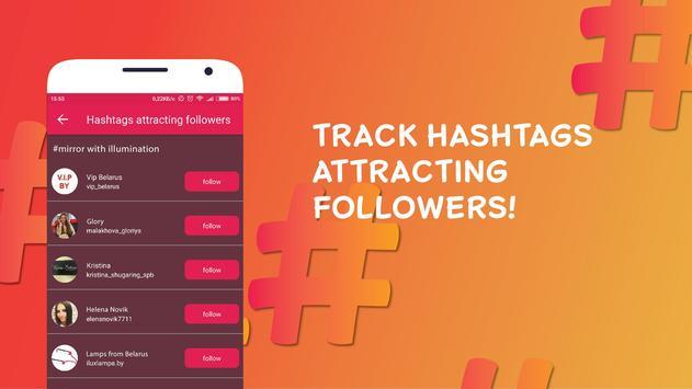 Profile Visitors & Hashtags for Instagram Report apk screenshot
