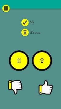 Brain Games 3X Free apk screenshot