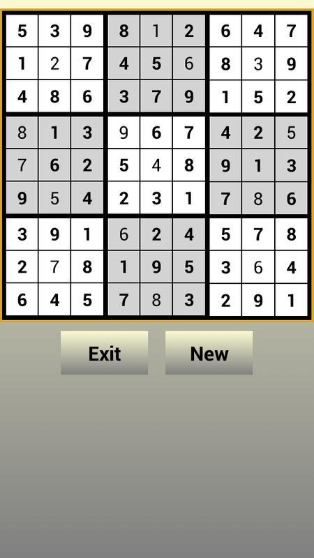 sudoku solver apk ダウンロード 無料 パズル ゲーム android 用