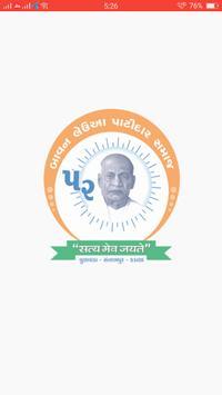 Bavan Leuva Patidar Samaj poster