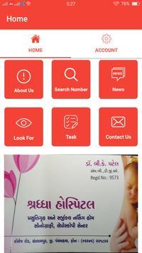 Bavan Leuva Patidar Samaj screenshot 1
