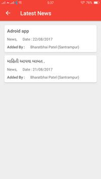 Bavan Leuva Patidar Samaj screenshot 7