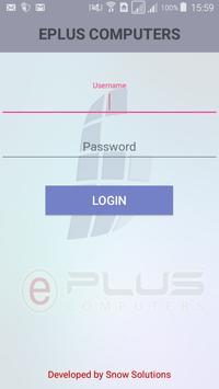 EPLUS POS screenshot 1