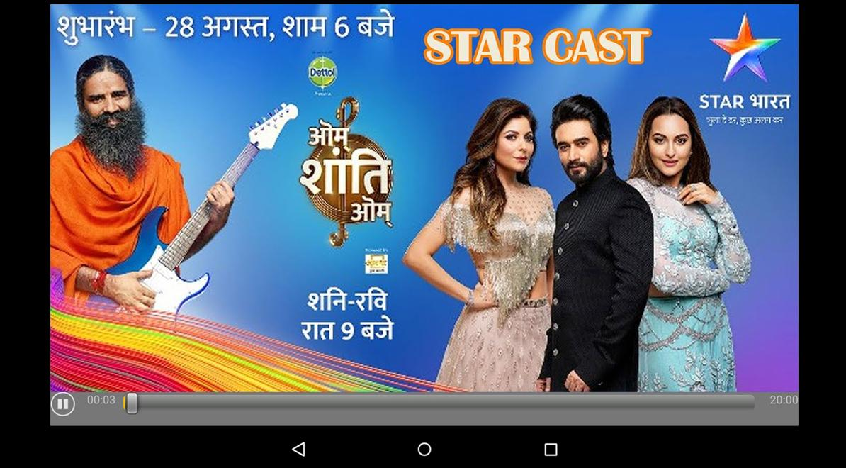 💌 Star bharat tv serial song mp3 download | Radha Krishna Star