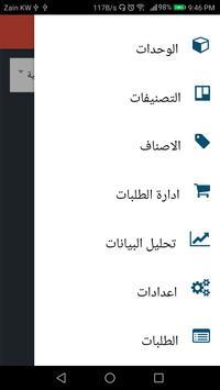 CFM apk screenshot