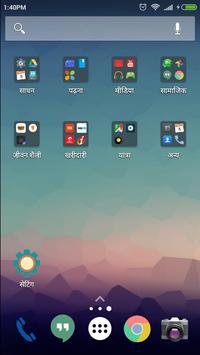 Material Retro Theme apk screenshot