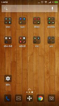 Minimalist Theme apk screenshot