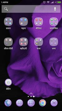 Purple Theme apk screenshot