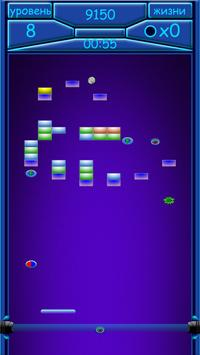 ShockBall apk screenshot