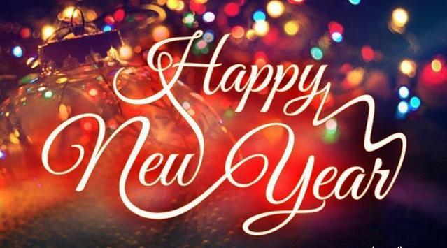 happy new year 2018 screenshot 1