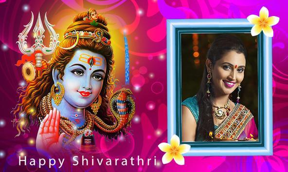 Happy Shivratri Photo Frames screenshot 4