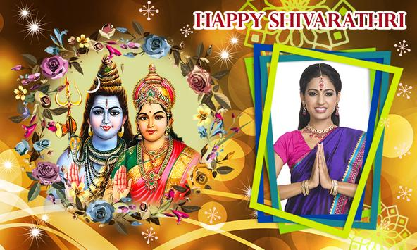 Happy Shivratri Photo Frames screenshot 1