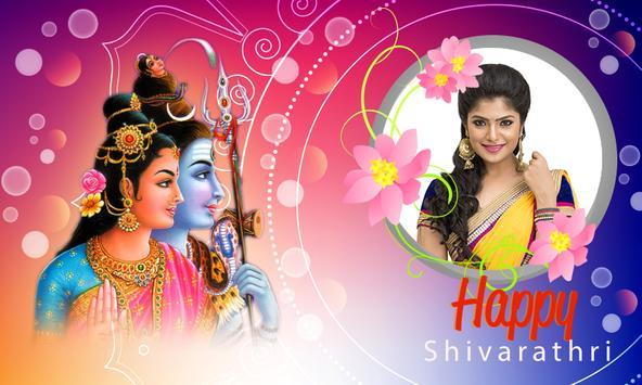 Happy Shivratri Photo Frames screenshot 2