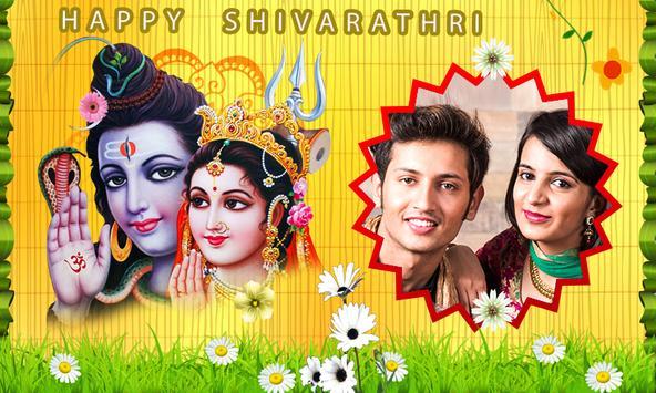 Happy Shivratri Photo Frames screenshot 3