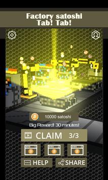 Free Bitcoin! Factory screenshot 1