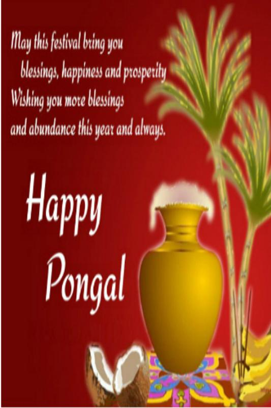 Happy pongal greetings apk download free social app for android happy pongal greetings apk screenshot m4hsunfo
