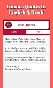 Merry Christmas screenshot 1