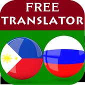 Cebuano Russian Translator icon