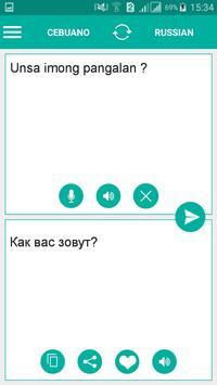 Cebuano Russian Translator poster