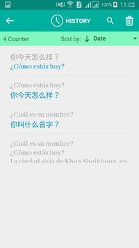 Chinese Spanish Translator apk screenshot