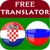 Croatian Russian Translator icon