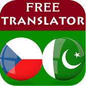 Czech Urdu Translator icon