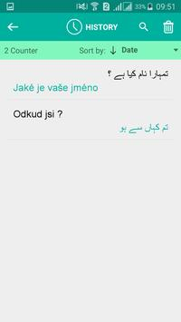 Czech Urdu Translator screenshot 3