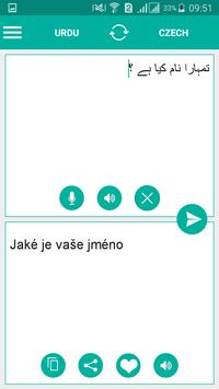 Czech Urdu Translator screenshot 1