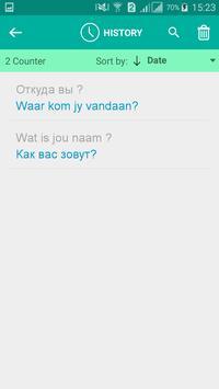 Afrikaans Russian Translator screenshot 3