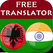 Albanian Punjabi Translator icon