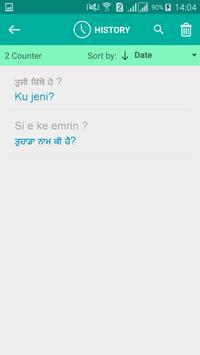 Albanian Punjabi Translator apk screenshot