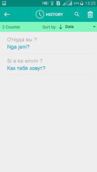 Albanian Russian Translator apk screenshot