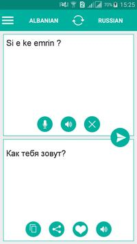 Albanian Russian Translator poster