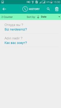 Azerbaijani Russian Translator screenshot 3