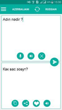 Azerbaijani Russian Translator poster