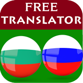 Bulgarian Russian Translator icon
