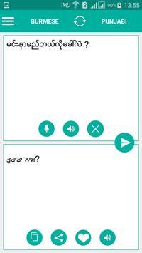 Burmese Punjabi Translator poster