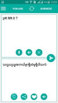 Burmese Punjabi Translator apk screenshot