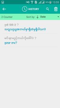 Burmese Punjabi Translator screenshot 3