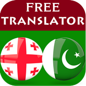 Georgian Urdu Translator icon