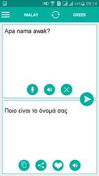 Greek Malay Translator screenshot 1